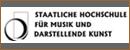 曼海姆国立音乐和表演艺术学院  Mannheim HfM: Staatliche Hochschule für Musik und Darstellende Kunst Mannheim 【留学360】