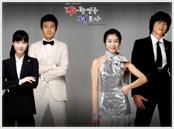 《大韩民国律师》