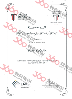 泰来大学授予立思辰留学360顾老师