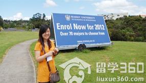 新西兰教育联盟冯霞女士 访问新西兰梅西大学