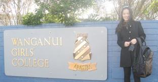 新西兰教育联盟李艳玲:获邀访问新西兰留学院校图册