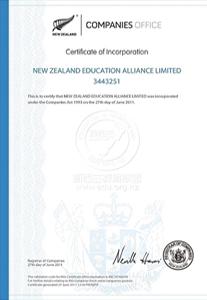 新西兰教育联盟营业执照